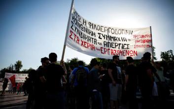 Συγκέντρωση έξω από το Μέγαρο Μουσικής κατά της γενικής συνέλευσης του ΣΕΒ