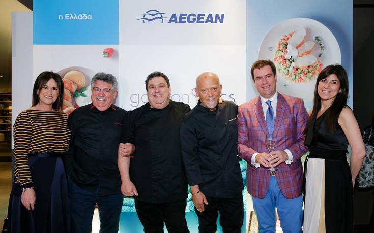 AEGEAN-Gastronomics