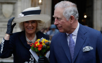 Η Ελλάδα υποδέχεται σήμερα τον πρίγκιπα Κάρολο