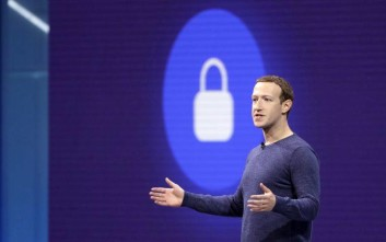 Facebook: Οι αλλαγές που ετοιμάζει ο Ζάκερμπεργκ και «θα τσαντίσουν αρκετούς»