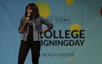 Η Μισέλ Ομπάμα αποκάλυψε στο Instagram το εξώφυλλο της αυτοβιογραφίας της