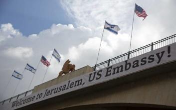 Οργή στην Παλαιστίνη για τις δηλώσεις του πρεσβευτή των ΗΠΑ στο Ισραήλ