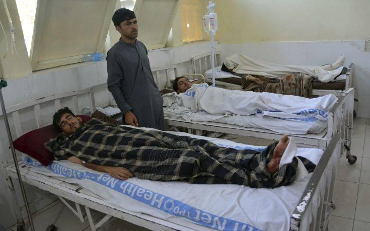 Τουλάχιστον 16 νεκροί από την έκρηξη λεωφορείου στο Αφγανιστάν