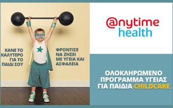 Anytime Child Care, για να είστε σίγουροι, οποιαδήποτε στιγμή για την υγεία του παιδιού σας