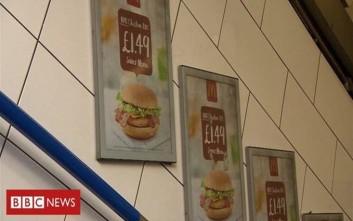 Απαγόρευση των διαφημίσεων πρόχειρου φαγητού στα ΜΜΜ σχεδιάζει το Λονδίνο