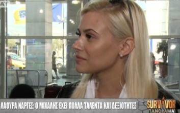 Τι λέει η Λάουρα Νάργες για τη «συμφωνία ανδρών-γυναικών» στο Survivor 2