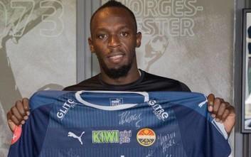 Ο Μπολτ δεν ξεχνά την αγάπη του για το ποδόσφαιρο και είπε να προπονηθεί και στη Νορβηγία