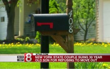 Ήθελαν ο 30χρονος γιος τους να φύγει από το σπίτι τους και του έκαναν μήνυση