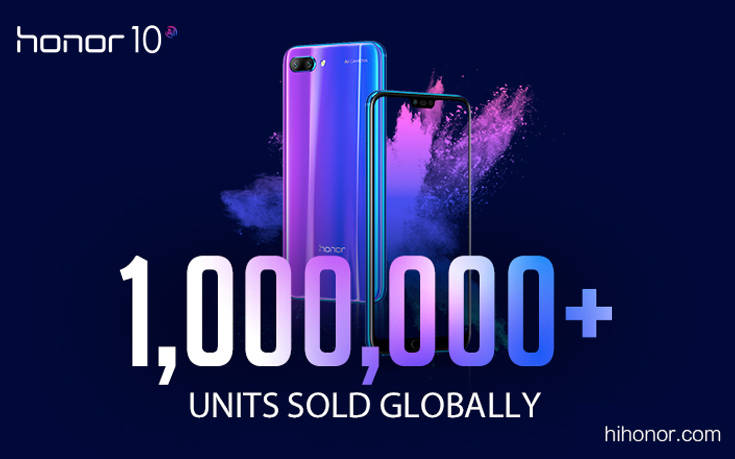 Honor 10, ένα εκατομμύριο πωλήσεις παγκοσμίως μέσα σε ένα μήνα