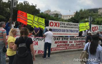Κινητοποιήσεις στο κέντρο της Αθήνας για το δικαίωμα στην εργασία