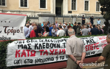 Διαμαρτυρία συνταξιούχων έξω από το ΣτΕ