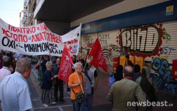 Διαμαρτυρία έξω από συμβολαιογραφείο από τη ΛΑΕ