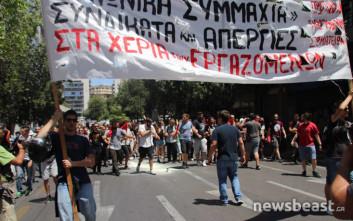 ΓΣΕΕ: Συνέχιση του αγώνα κατά των καταστροφικών μνημονιακών πολιτικών