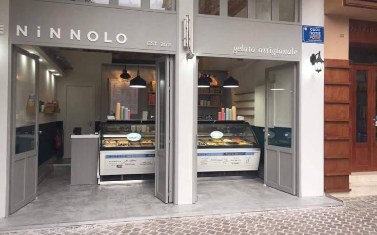 Ninnolo-5738