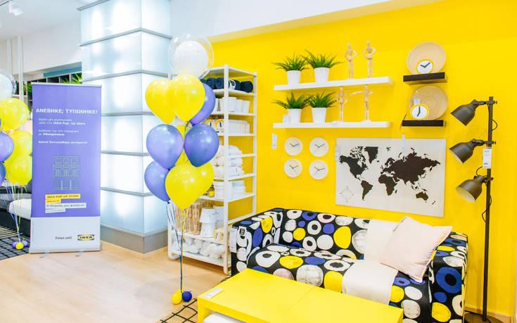 IKEA ΙΚΕΑ