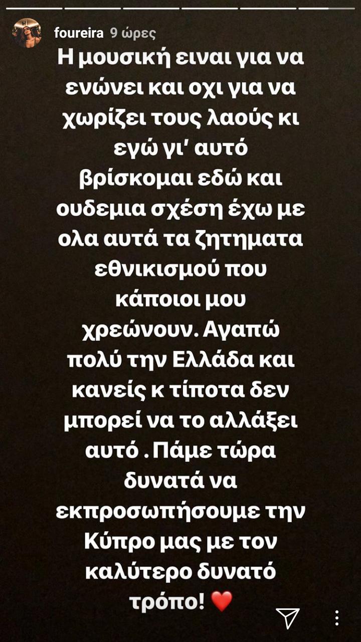 Screenshot_20180504-094640 (1)