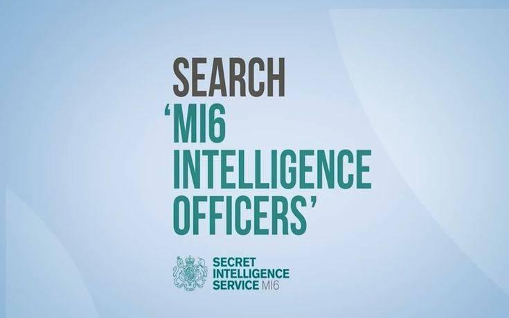 Η MI6  θα προσλαμβάνει στο εξής παιδιά μεταναστών