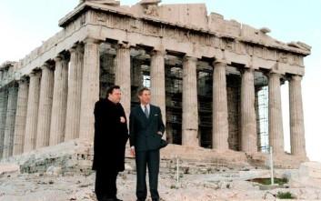 Όταν ο Κάρολος επισκεπτόταν την Αθήνα, είκοσι χρόνια πριν