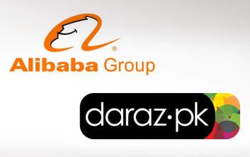 Η κινεζική Alibaba εξαγόρασε εταιρεία στο Πακιστάν