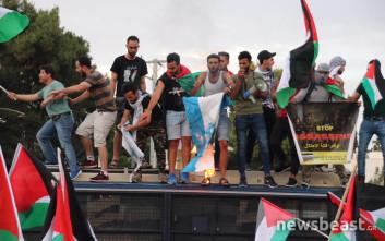 Στην πρεσβεία του Ισραήλ η πορεία αλληλεγγύης στην Παλαιστίνη