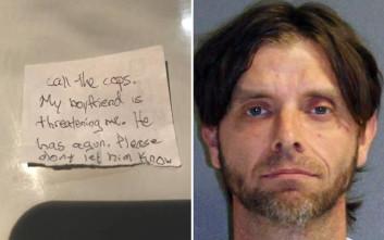 Το σημείωμα που τρύπωσε στην τσέπη αγνώστου αποκάλυπτε τον εφιάλτη που ζούσε
