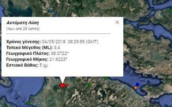 Σεισμός στην Πάτρα