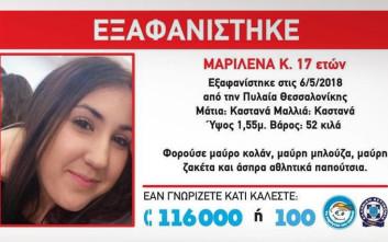 Amber alert για εξαφάνιση 17χρονης στη Θεσσαλονίκη