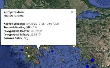 Σεισμός στην Κόρινθο αισθητός και στην Αργολίδα