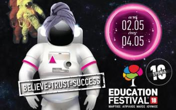 Δέκα χρόνια Education Festival