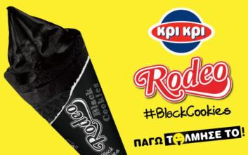 Νέος πύραυλος Rodeo Black Cookies