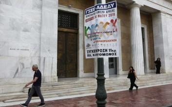 Προκήρυξη 24ωρης απεργίας για τις 2 Οκτωβρίου από την ΟΣΕΤΕΕ
