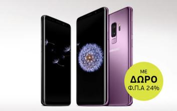 Απίθανη προσφορά για τα Samsung Galaxy S9 και S9+ από τα καταστήματα WIND