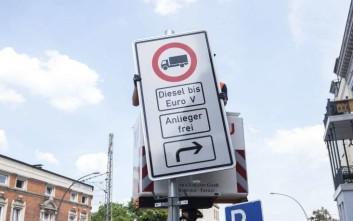 Ποια πετρελαιοκίνητα οχήματα απαγορεύονται από σήμερα στο Αμβούργο