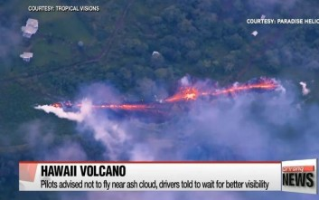Οι ειδικοί προετοιμάζονται για μεγάλη έκρηξη στο ηφαίστειο Κιλαουέα