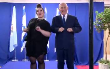 Ο Νετανιάχου χόρεψε σαν… κότα μαζί με τη νικήτρια της Eurovision