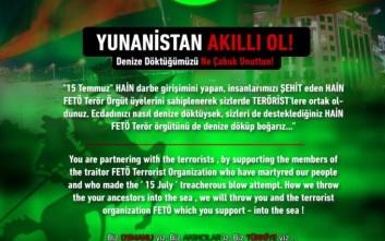 Θύμα των Τούρκων χάκερ και η Honda Ελλάδος
