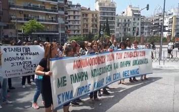 5dad4df7db Στους δρόμους της Θεσσαλονίκης οι σχολικές καθαρίστριες – Newsbeast