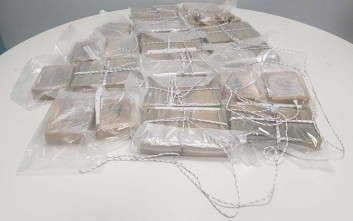 Εξαρθρώθηκε στην Αττική συμμορία που διακινούσε κoκαΐνη