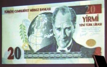 Κατρακυλάει ασταμάτητα η τουρκική λίρα υπό το φόβο κατάρρευσης της οικονομίας