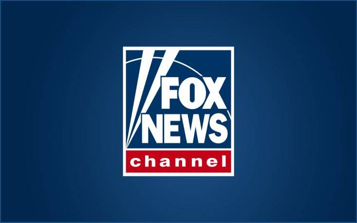 Στο πλευρό του CNN το Fox News για την αγωγή κατά του Λευκού Οίκου