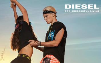 Νέα καλοκαιρινή καμπάνια «Ready To Unwear» από τη Diesel