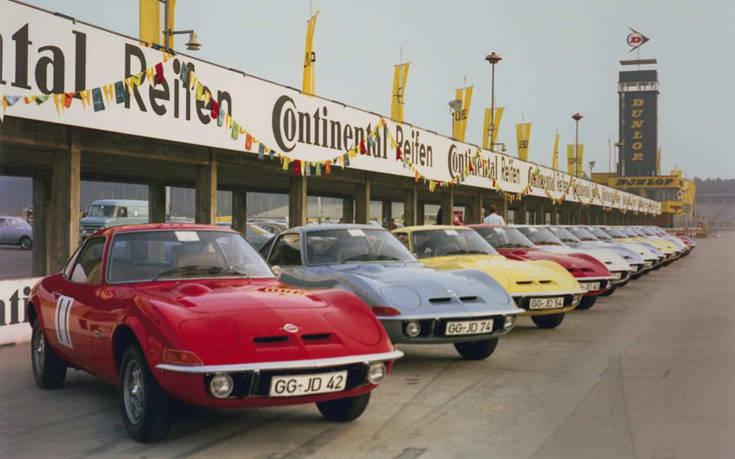 Εβδομήντα Opel GT θα «γιορτάσουν» τα 50 χρόνια GT