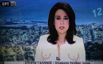 Η παρουσιάστρια της ΕΡΤ που μπήκε σε λίστα με στιλιστικά ατοπήματα