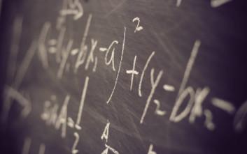 Μακροχρόνιος μαθηματικός γρίφος λύθηκε από… ερασιτέχνη