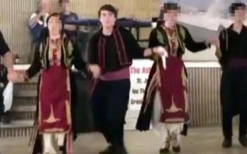 Βίντεο με τον 17χρονο μακελάρη να χορεύει ελληνικούς παραδοσιακούς χορούς