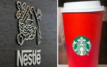 Το μεγάλο deal 7 δισ. δολαριών μεταξύ Nestle και Starbucks