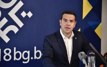Τσίπρας: Στόχος της Ελλάδας η ευρωπαϊκή προοπτική των Δυτικών Βαλκανίων