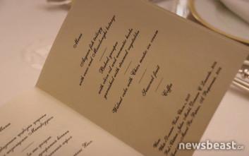 Το μενού του δείπνου προς τιμήν του Καρόλου και της Καμίλα
