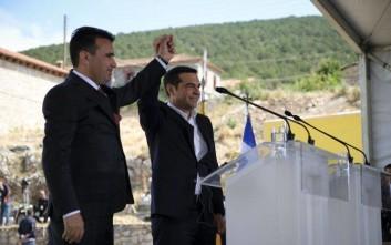 Η Συμφωνία των Πρεσπών... εκτόξευσε το Χρηματιστήριο της ΠΓΔΜ