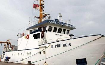 Σε απόσταση αναπνοής τουρκικό σκάφος από τις Οινούσσες